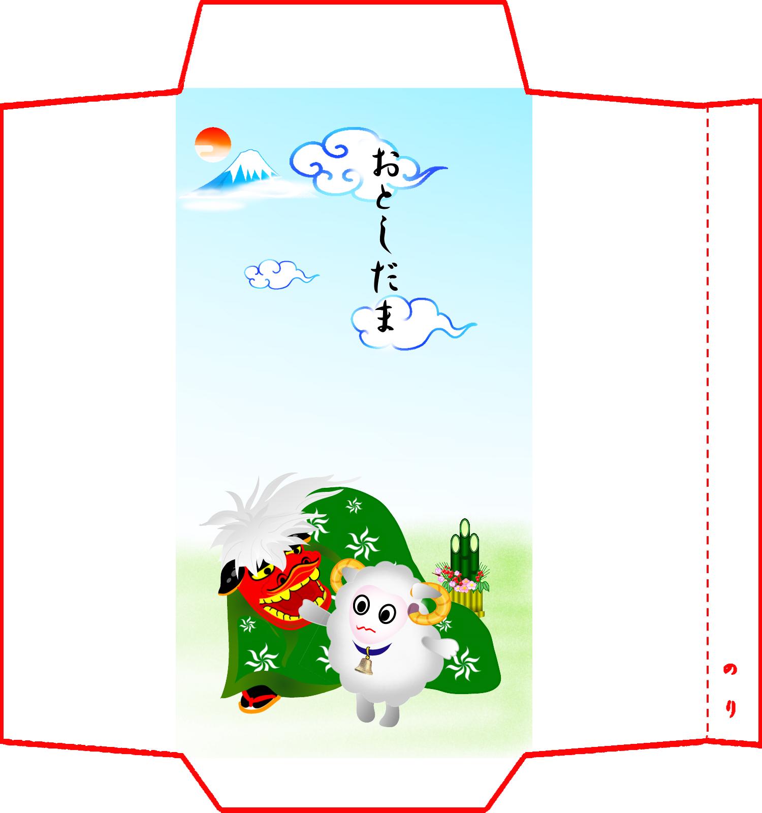 イラスト 2015 干支 イラスト : 羊 獅子舞 : 【2015年干支ひつじ ...
